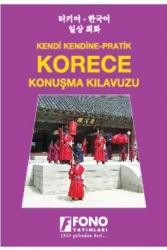 Fono Yayınları - Korece Konuşma Kılavuzu Fono Yayınları