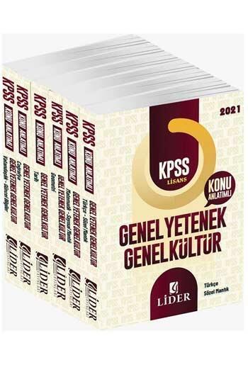 Lider Yayınları - Lider Yayınları 2021 KPSS Genel Yetenek Genel Kültür Konu Anlatımlı Modüler Set