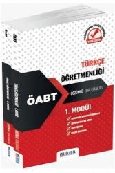 Lider Yayınları - Lider Yayınları 2021 ÖABT Türkçe Öğretmenliği Çözümlü Modüler Soru Bankası Seti