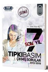 MEG Yayınları - MEG Yayınları TYT Tıpkı Basım Son 7 Yıl Fasikül Çözümlü Çıkmış Sorular