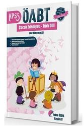 Yekta Özdil - ÖABT Sınıf Öğretmenliği Çocuk Edebiyatı ve Türk Dili Konu Anlatımlı Soru Bankası Yekta Özdil