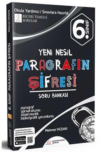 Paragrafın Şifresi Yayınları - Paragrafın Şifresi Yayınları 6. Sınıf Paragrafın Şifresi Soru Bankası