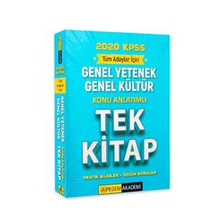 Pegem Akademi Yayıncılık - Pegem Yayınları 2020 KPSS Genel Yetenek Genel Kültür Konu Anlatımlı Tek Kitap