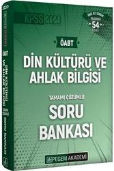 Pegem Akademi Yayıncılık - Pegem Yayınları 2020 ÖABT Din Kültürü ve Ahlak Bilgisi Öğretmenliği Tamamı Çözümlü Soru Bankası