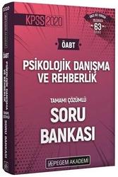 Pegem Akademi Yayıncılık - Pegem Yayınları 2020 ÖABT Psikolojik Danışma ve Rehberlik Öğretmenliği Tamamı Çözümlü Soru Bankası