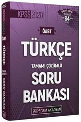 Pegem Akademi Yayıncılık - Pegem Yayınları 2020 ÖABT Türkçe Öğretmenliği Tamamı Çözümlü Soru Bankası