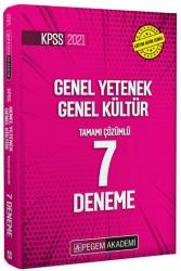Pegem Akademi Yayıncılık - Pegem Yayınları 2021 KPSS Genel Yetenek Genel Kültür Tamamı Çözümlü 7 Deneme