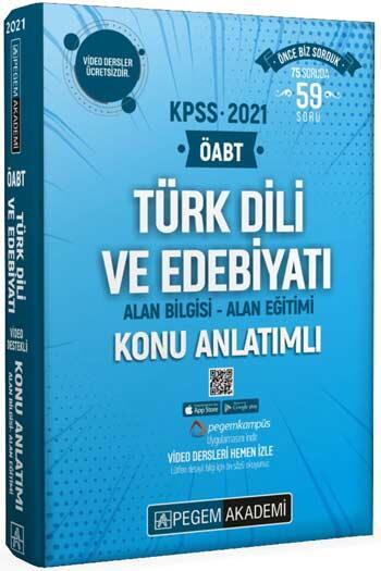 Pegem Akademi Yayıncılık - Pegem Yayınları 2021 ÖABT Türk Dili ve Edebiyatı Video Destekli Konu Anlatımlı