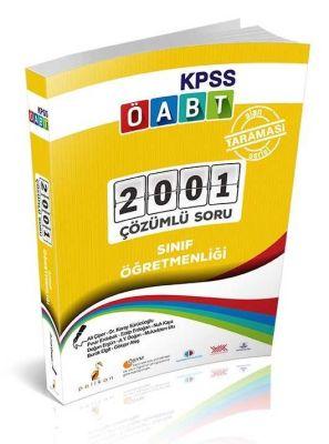 Pelikan Yayıncılık KPSS ÖABT Sınıf Öğretmenliği Alan Taraması Serisi 2001 Çözümlü Soru 2018