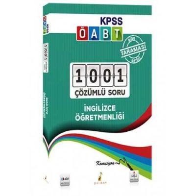 Pelikan Yayıncılık KPSS ÖABT İngilizce Öğretmenliği Alan Taraması Serisi 1001 Çözümlü Soru 2018
