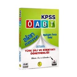 Pelikan Yayıncılık - Pelikan Yayınları 2018 ÖABT Alan Memnun Türk Dili ve Edebiyatı Öğretmenliği Bilgi Destekli Soru Bankası