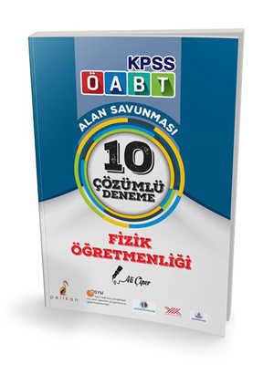 Pelikan Yayınları 2017 ÖABT Fizik Öğretmenliği 10 Çözümlü Deneme