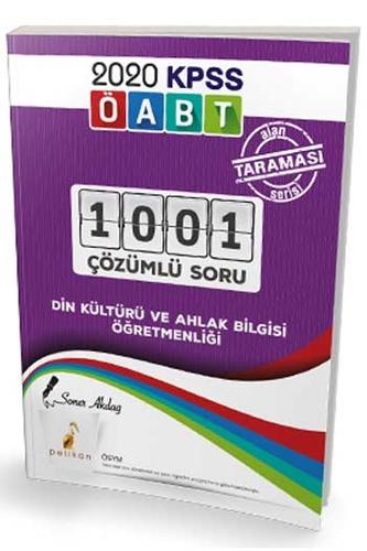 Pelikan Yayınları 2020 ÖABT Din Kültürü ve Ahlak Bilgisi Öğretmenliği 1001 Çözümlü Soru Bankası