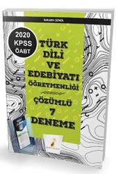 Pelikan Yayıncılık - Pelikan Yayınları 2020 ÖABT Türk Dili Edebiyatı Öğretmenliği Dijital Çözümlü 7 Deneme Sınavı