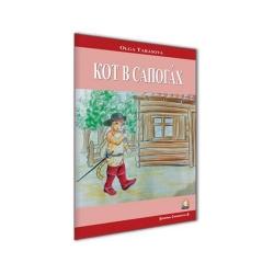Kapadokya Yayınları - Rusça Hikaye - Kırmızı Çizmeli Kedi - Kapadokya Yayınları