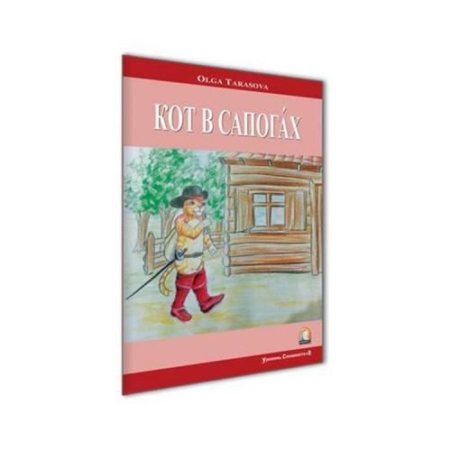 Rusca Hikaye Kırmızı Çizmeli Kedi - Kapadokya Yayınları