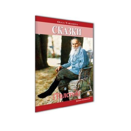 Rusca Kısa Hikayeler Tolstoy - Kapadokya Yayınları