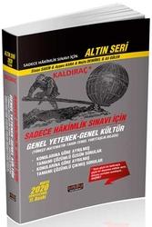 Savaş Yayınevi - Savaş Yayınları 2020 KALDIRAÇ Sadece Hakimlik Sınavı İçin GY-GK Soru Bankası