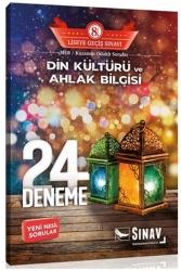 Sınav Dergisi Yayınları - Sınav Dergisi Yayınları 8. Sınıf LGS Din Kültürü ve Ahlak Bilgisi 24 Deneme