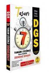 Tasarı Yayınları - Tasarı Yayınları 2022 DGS 7 Deneme Çözümlü