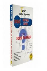 Tasarı Yayınları - Tasarı Yayınları 2022 DGS Sayısal Sözel Yetenek Çözümlü Soru Bankası