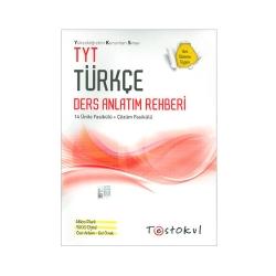 Test Okul Yayınları - Test Okul Yayınları TYT Türkçe Ders Anlatım Rehberi