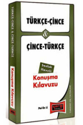 Yargı Yayınları - Türkçe - Çince ve Çince - Türkçe Konuşma Kılavuzu Sözlük İlaveli
