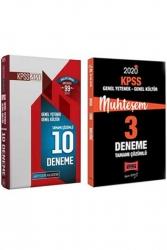Yargı Yayınları - Yargı + Pegem Yayınları 2020 KPSS GY-GK Muhteşem Çözümlü 10+3 Deneme Seti