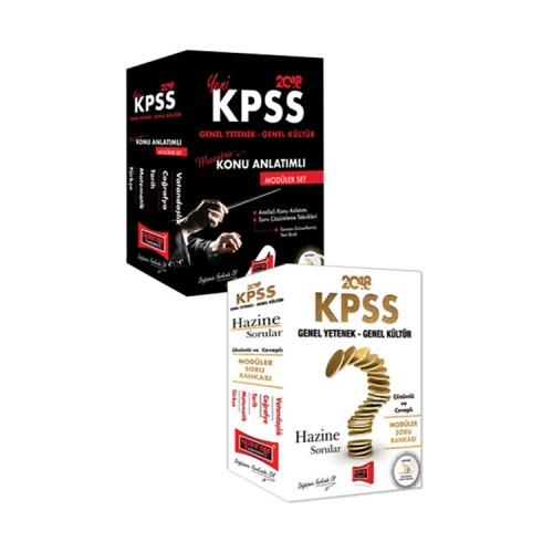 Yargı Yayınları KPSS Pandora Öğretmenlik Hazırlık Kutusu