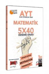 Yargı Yayınları - Yargı Yayınları 2021 AYT Matematik 5x40 Motivasyon Deneme Sınavı