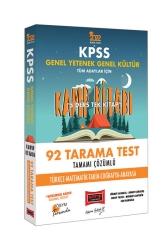 Yargı Yayınları - Yargı Yayınları 2022 KPSS GY GK 5 Ders Tek Kitap Tamamı Çözümlü 92 Tarama Test Kamp Kitabı