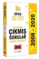 Yargı Yayınları - Yargı Yayınları 2022 KPSS GY GK Ön Lisans Tamamı Çözümlü Çıkmış Sorular