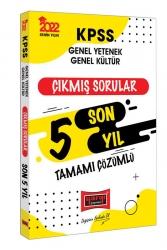 Yargı Yayınları - Yargı Yayınları 2022 KPSS GY GK Tamamı Çözümlü Son 5 Yıl Çıkmış Sorular