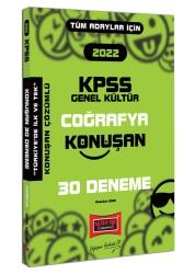 Yargı Yayınları - Yargı Yayınları 2022 KPSS Tüm Adaylar İçin Genel Kültür Coğrafya Konuşan 30 Deneme