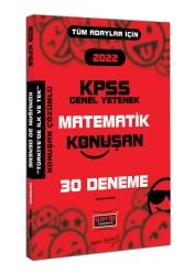 Yargı Yayınları - Yargı Yayınları 2022 KPSS Tüm Adaylar İçin Genel Yetenek Matematik Konuşan 30 Deneme