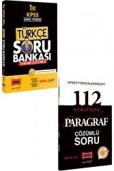 Yargı Yayınları - Yargı Yayınları 2022 KPSS YKS DGS ALES MSÜ Türkçe Soru Bankası Seti