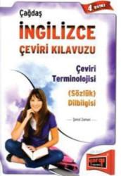 Yargı Yayınları - Yargı Yayınları Çağdaş İngilizce Çeviri Kılavuzu ve Çeviri Terminolojisi Dilbilgisi 4. Baskı