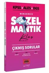 Yargı Yayınları - Yargı Yayınları KPSS ALES DGS Benzersiz Sözel Mantık Çıkmış Sorular Klas Serisi