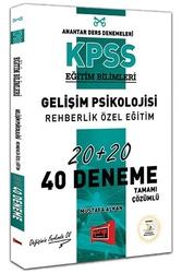 Yargı Yayınları - Yargı Yayınları KPSS Eğitim Bilimleri Gelişim Psikolojisi, Rehberlik Özel Eğitim Tamamı Çözümlü 40 Deneme