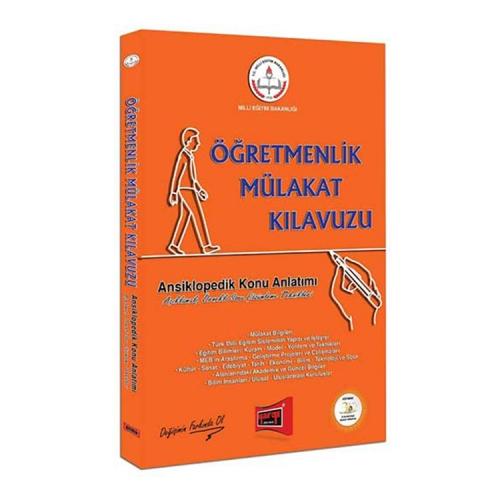 Yargı Yayınları MEB Öğretmenlik Mülakat Kılavuzu Ansiklopedik Konu Anlatımı