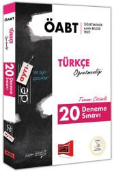 Yargı Yayınevi - Yargı Yayınları ÖABT DE AYRI Türkçe Öğretmenliği Tamamı Çözümlü 20 Deneme Sınavı