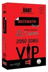 Yargı Yayınları - Yargı Yayınları ÖABT Değişim Serisi VIP Matematik Öğretmenliği Tamamı Çözümlü 41 Deneme