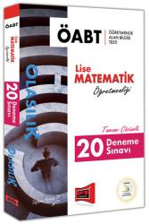 Yargı Yayınevi - Yargı Yayınları ÖABT OLASILIK Lise Matematik Öğretmenliği Tamamı Çözümlü 20 Deneme Sınavı