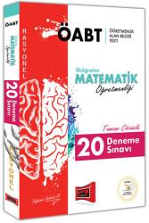 Yargı Yayınevi - Yargı Yayınları ÖABT RASYONEL İlköğretim Matematik Öğretmenliği Tamamı Çözümlü 20 Deneme Sınavı