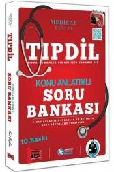 Yargı Yayınları - Yargı Yayınları TIPDİL Konu Anlatımlı Soru Bankası 10. Baskı