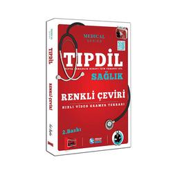 Yargı Yayınevi - Yargı Yayınları TIPDİL Sağlık Renkli Çeviri 2. Baskı