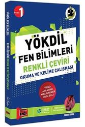 Yargı Yayınları - Yargı Yayınları YÖKDİL Fen Bilimleri Renkli Çeviri Okuma ve Kelime Çalışması
