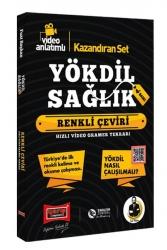 Yargı Yayınları - Yargı Yayınları YÖKDİL Sağlık Bilimleri Renkli Çeviri 4. Baskı