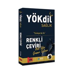 Yargı Yayınları - Yargı Yayınları YÖKDİL Sağlık Renkli Çeviri 2. Baskı