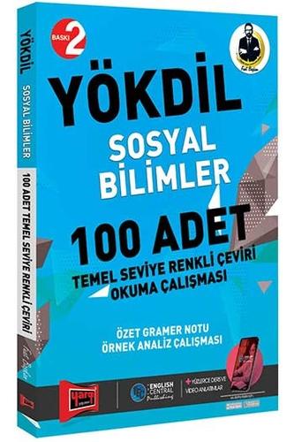 Yargı Yayınları YÖKDİL Sosyal Bilimler 100 Adet Temel Seviye Renkli Çeviri Okuma Çalışması